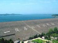 信阳南湾水库